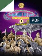 Bhishmaparvam Mahabaratham