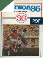 Football 1986