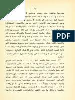 Averroes Compendio de Metafisica Arabe Espanol 389