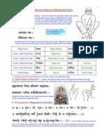 Sandhyavandanam full new-rev8