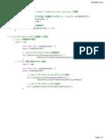 Swiftで、iAdの実装方法