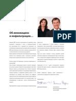 Dmg Catalogue