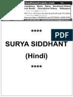 Surya Siddhant Hindi Part 1