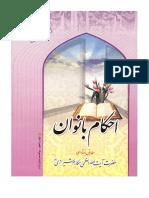 resaleh_banvan.pdf