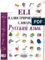 Russian Children's Picture Dictionary PDF