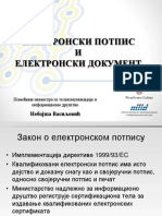 Elektronski Potpis i Elektronski Dokument