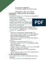Diccionario_Ruso_-_Español