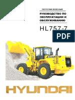 HL757-7-RU1