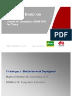 Huawei 4th Generation CDMA BTS