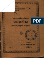 235517355-Dhvanyaloka-With-Didhiti-Commentary-Badri-Nath-Sharma.pdf