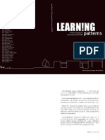 Learning Patterns 2009