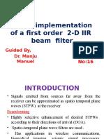 spatially lowpass 2d filter