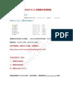 ABAQUS.6.11-1.详细图文安装教程-精诚网WWW.CAXIT.COM
