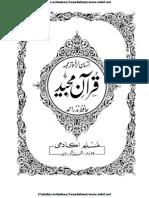 Quran with Urdu Word by Word