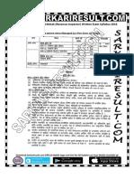 UPSSSC Revenue Inspector Syllabus