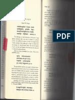 Brhat Samhita on Canopus and Agastya.pdf