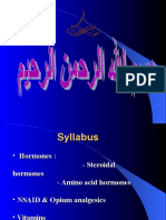Steroidal Hormones