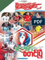 Sport View Journal Vol 5 No 21.pdf