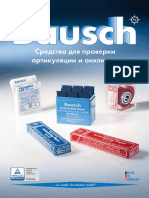 Bausch. Ru