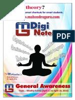 Digi Notes 18-04-2016 GA English
