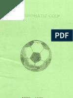 VladimirKolos-USSRChamps-1936-1938-Ufa