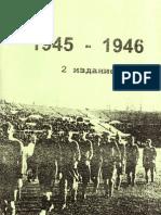 VladimirKolos-USSRChamps-1945-1946-Ufa