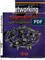 UTF-8''Beginner s Guide to Networking