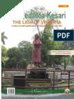 20151101 Vedanta Kesari 3