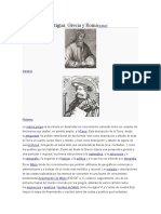 La Geografía Antigua