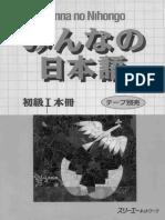 Minna No Nihongo - Main Textbook - Book.pdf