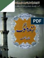 Zinda Loog by Khan Asif