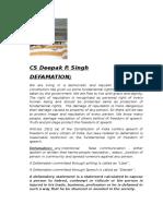 Defamation Under Common Law