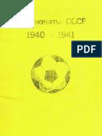 VladimirKolos-USSRChamps-1940-1941-Ufa