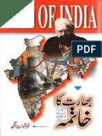Bharat Ka Khatma [PdfStuff.blogspot.com].pdf