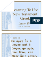 Greek Lesson 5