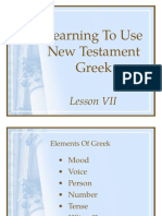 Greek Lesson 7