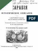 1892 Bessarabiy Histori Opis