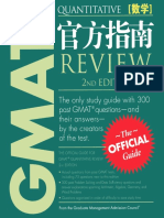 The Official Guide For Gmat Review Pdf