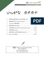 Hiragana Katakana Worksheet Answer
