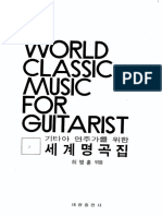 World Classic Music for Guitarist No 2