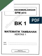 2015 Terengganu Matematik Tambahan