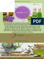Benefits of Aromatherapy in Hindi
