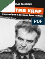 Veljko Kadijevic-Protiv Udar