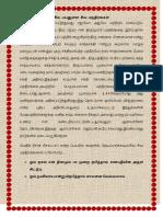 documents.tips_-55720c5d497959fc0b8c4038