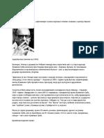 Судбина Лужичких Срба.pdf