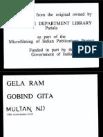 Gobind Gita
