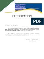Budget Certificate