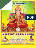 Sri Vijaya Nama Samvatsara Ugadi Calander