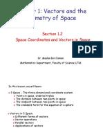 vector 1.2