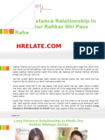 Long Distance Relationship in Hindi